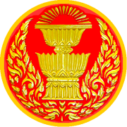 Seal_of_the_National_Assembly_of_Thailand